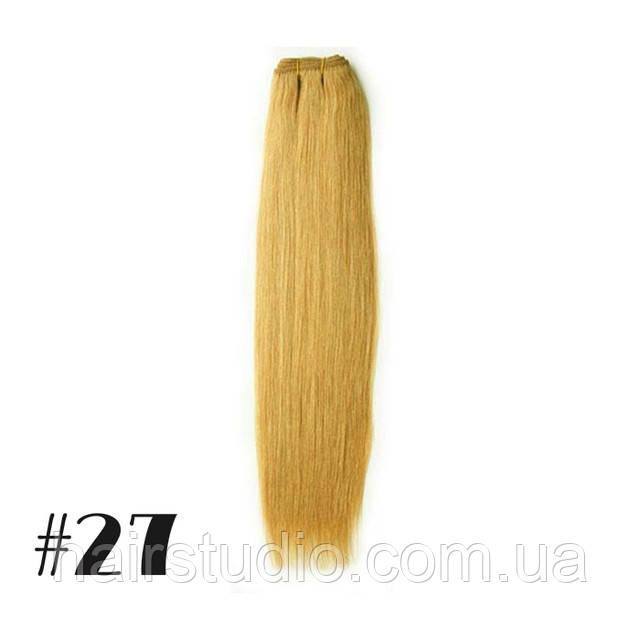 Волосы Remy на трессах блонд длина 50 см оттенок №27