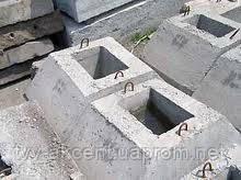 Фундамент панели ограждения от производителя в Киеве