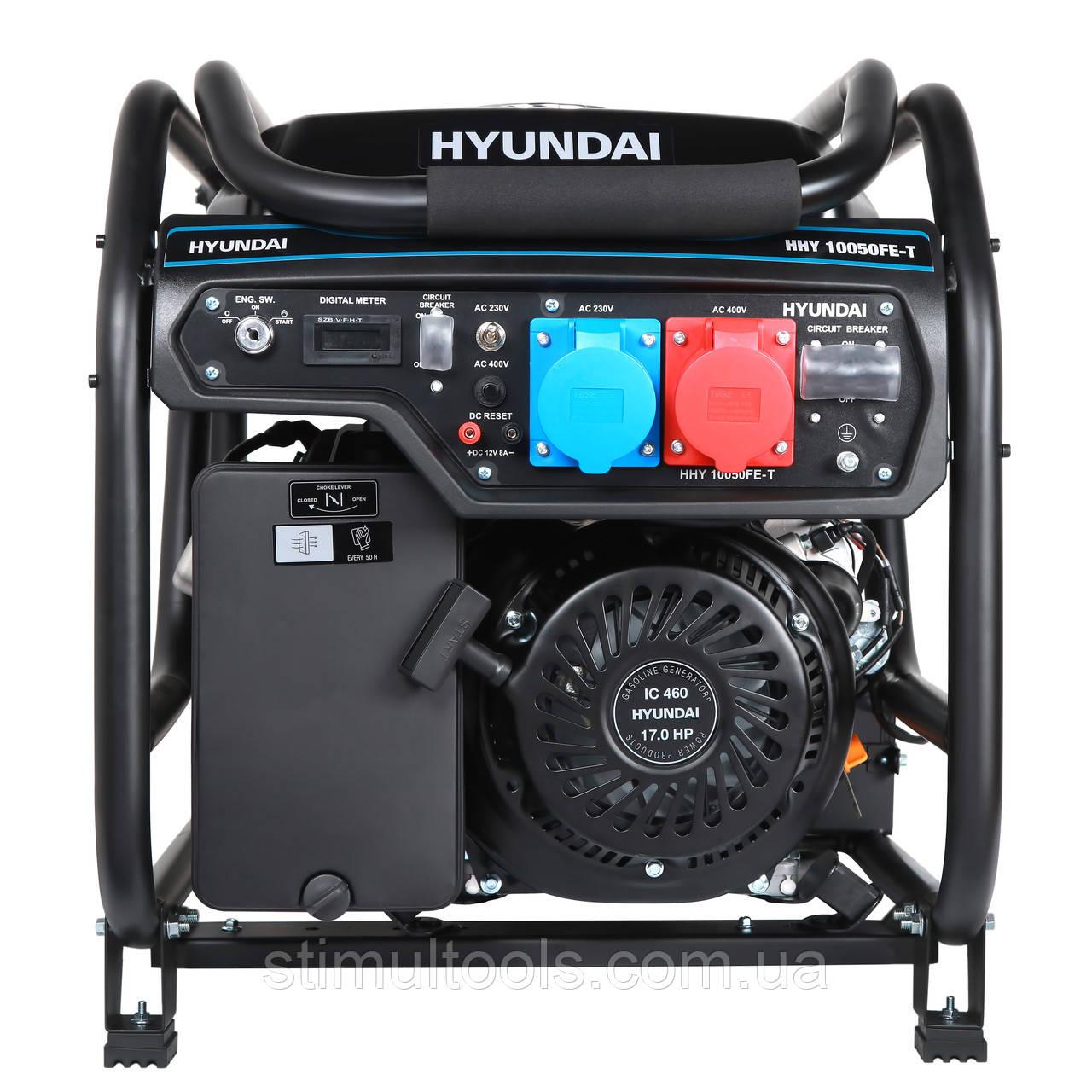 Бензиновий генератор Hyundai HHY 10050FE -Т. Безкоштовна доставка по Україні!