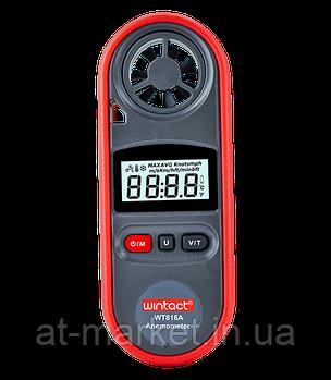 Анемометр цифровой 0,7-30м/с, -10-45°C WINTACT WT816A