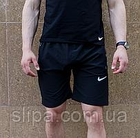 Чёрные мужские шорты Nike из плащевки
