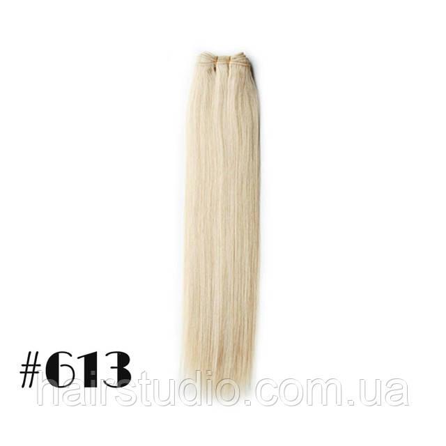 Волосы на трессах длина 50 см оттенок №613