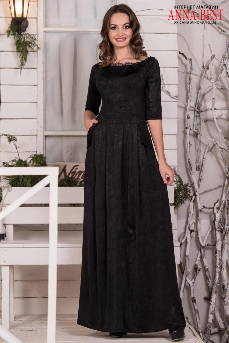89ff7951710 Черное вечернее длинное платье
