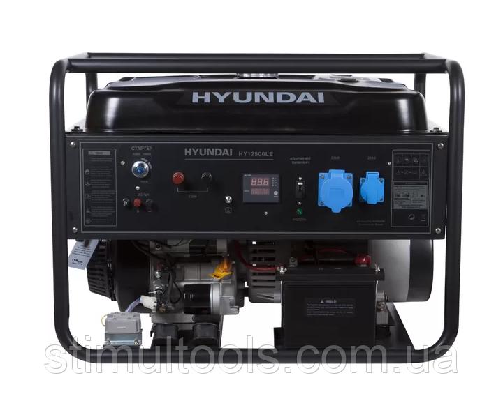 Бензиновий генератор Hyundai HHY 12500LE. Безкоштовна доставка по Україні!