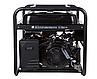Бензиновий генератор Hyundai HHY 12500LE. Безкоштовна доставка по Україні!, фото 4