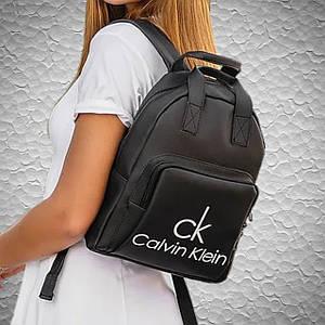 Женский черный кожаный рюкзак (Эко кожа) СК. Стильный, небольшой, удобный, повседневный рюкзачок