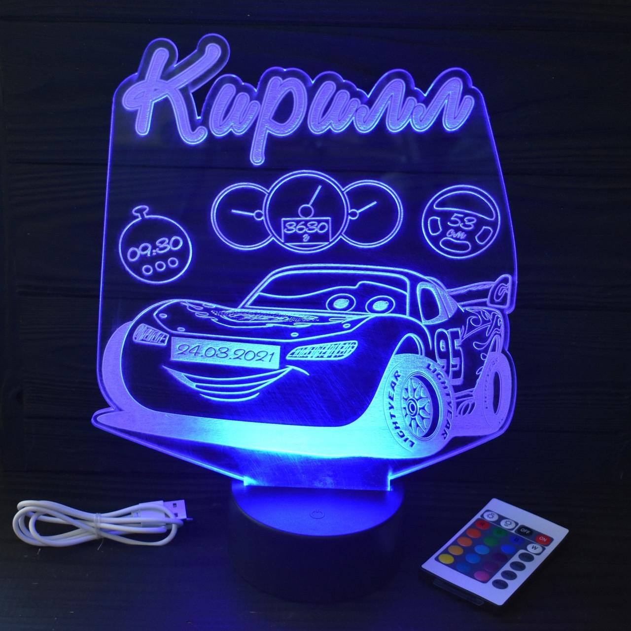 """3D нічник в дитячу з метрикою, LED світильник, нічник """"Тачки"""" Блискавка Маккуїн (16 кольорів світіння) з"""