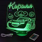 """3D нічник в дитячу з метрикою, LED світильник, нічник """"Тачки"""" Блискавка Маккуїн (16 кольорів світіння) з, фото 3"""
