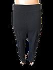 Літні жіночі штани р.52-58. Від 2 шт. по 89 грн, фото 2
