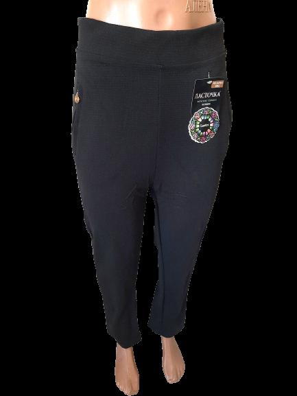 Літні жіночі штани р.52-58. Від 2 шт. по 89 грн