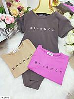 Молодежное модное женское боди-футболка на лето приталенное из приятной ткани коттона р-ры 42-46 арт 702