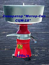 """Сепаратор """"Мотор-Сич СЦМ-18"""" ,100л/ч"""