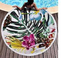Пляжное покрывало | Пляжный плед | Пляжный коврик   | Пляжное круглое полотенце.Размер 150 см Листья и цветы
