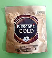 Кофе Nescafe Gold 30 г растворимый, фото 1