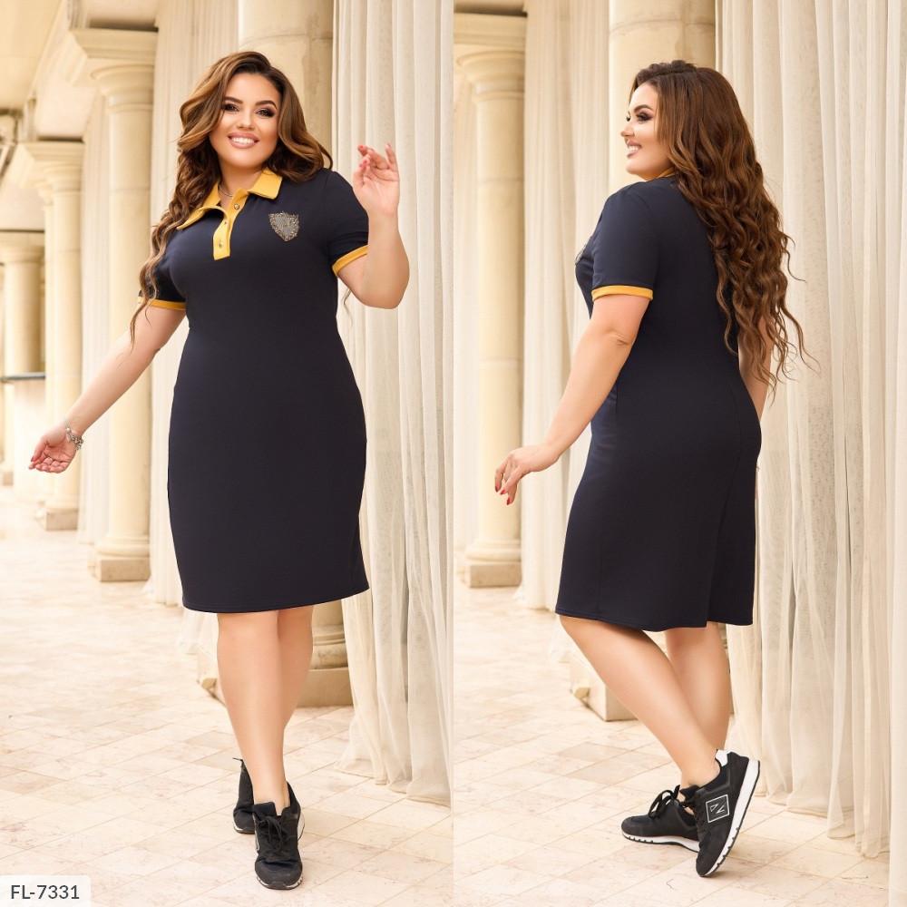 Платье прогулочное с рубашечным воротником, №330, тёмно-синий с желтыми вставками, с 44 по 58р.