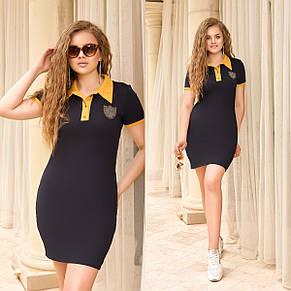 Платье прогулочное с рубашечным воротником, №330, тёмно-синий с желтыми вставками, с 44 по 58р., фото 2