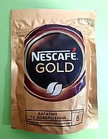 Кава Nescafe Gold 60 г розчинна
