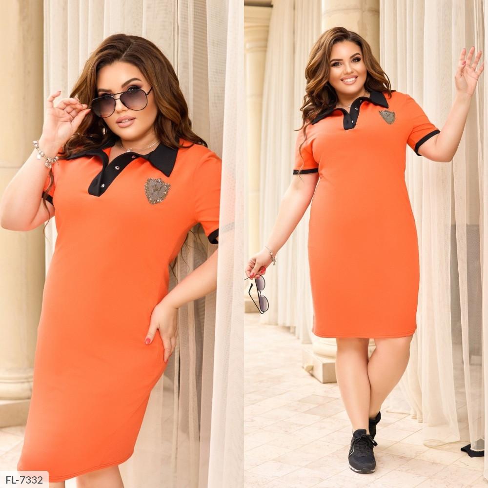 Сукня прогулянкове з рубашечным коміром, №330, помаранчевий з чорними вставками, з 44 по 58р.