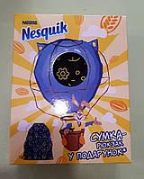 Какао-напиток Nesquik 380 г + рюкзак в подарок