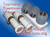 Защитное электротехническое оборудование