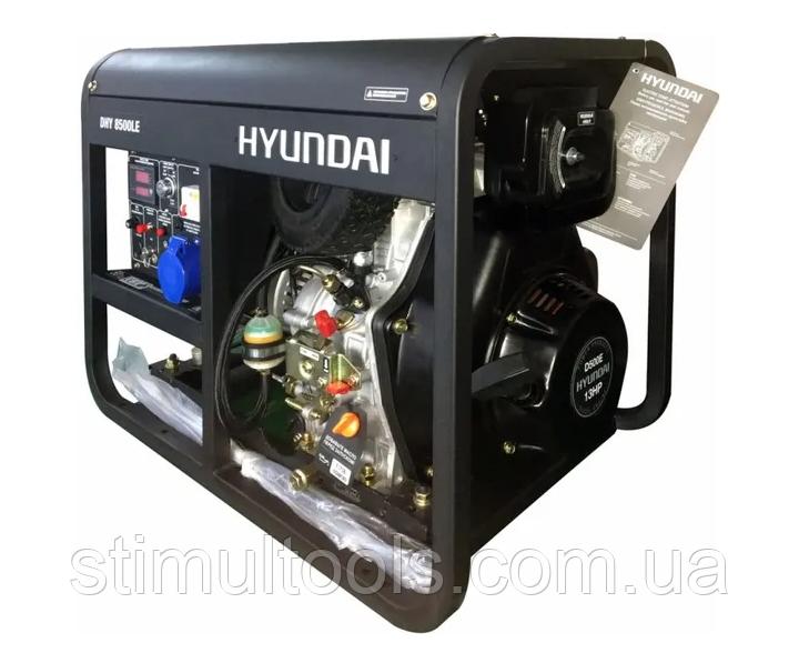 Дизельный генератор Hyundai DHY 8500LE. Бесплатная доставка по Украине!