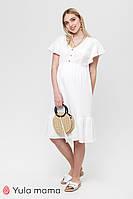 Летнее платье для беременных и кормящих из муслина Felicity DR-21.143 молочное