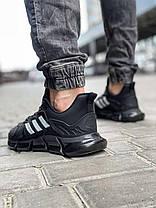 Кросівки чоловічі 18614, Adidas x Pharrell Vento (TOP), чорні, [ 41 42 43 44 45 46 ] р. 41-26,5 див., фото 3