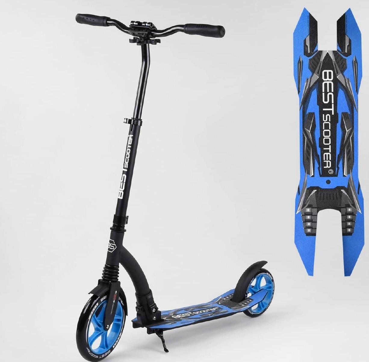 Самокат детский двухколесный Best Scooter, передний амортизатор, широкий руль, колеса PU