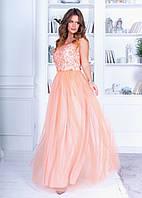 Нежное абрикосовое нарядное вечернее длинное платье с пышной юбкой (р.42-46). Арт-4990/34, фото 1