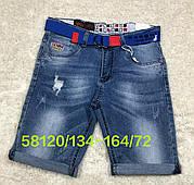 Подростковые джинсовые  бриджи для мальчиков оптом   SEAGULL