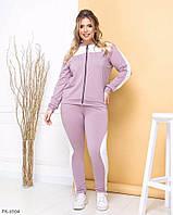 Зручний спортивний костюм жіночий з кофтою на блискавці великих розмірів 48-54 арт. 301