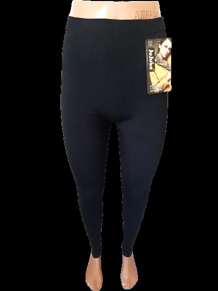 Лосини легінси жіночі безшовні р.44-48. Від 3 шт. по 59 грн