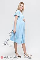 Тонкое платье для беременных и кормящих из муслина Felicity DR-21.141 однотонное голубое