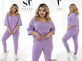 Прогулянковий костюм жіночий спортивний річний штани з футболкою великих розмірів 48-62 арт. 157