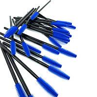 Силіконові щіточки для вій і брів одноразові чорні з синім ворсом 50 штук