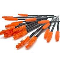 Щіточка для розчісування вій силіконова одноразовий набір 50 штук чорна з помаранчевим ворсом