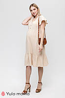 Летнее платье для беременных и кормящих из муслина Felicity DR-21.142 Юла мама