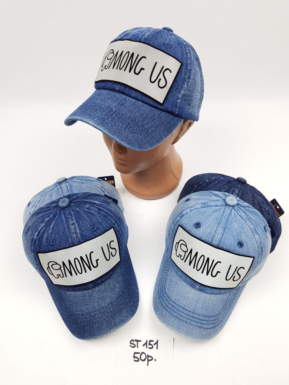 Детские джинсовые кепки Among Us оптом, р.50