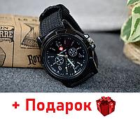 Военныемужские часы, армейские тактическиеSwiss Army Watch