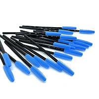 Щіточка для вій силіконова для догляду за нарощеними віями чорна з синьою щетиною (50шт/уп)