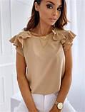 """Річна жіноча блуза з воланами """"Teresa"""" В І, фото 3"""