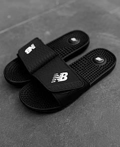 Мужские тапочки New Balance Black