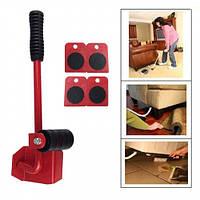 Набор для перемещения мебели. Инструменты для легкой транспортировки мебели и бытовой техники по квартире.