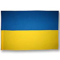 Флаг Украины , прапор України , габардин , 120×180 см., фото 1