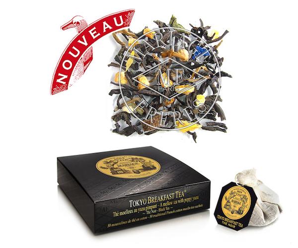 Чорний чай Mariage Freres Tokyo Breakfast у пакетиках 30 шт