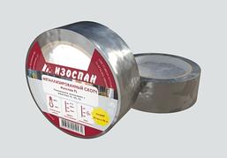 ИЗОСПАН FL металлизированный скотч
