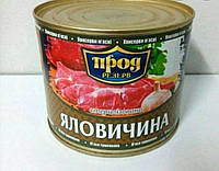 Тушонка. Тушонка яловича. Тушковане м'ясо яловичини.