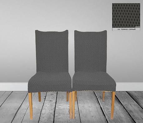 Жаккардовые чехлы на стулья без юбки KAYRA, фото 2