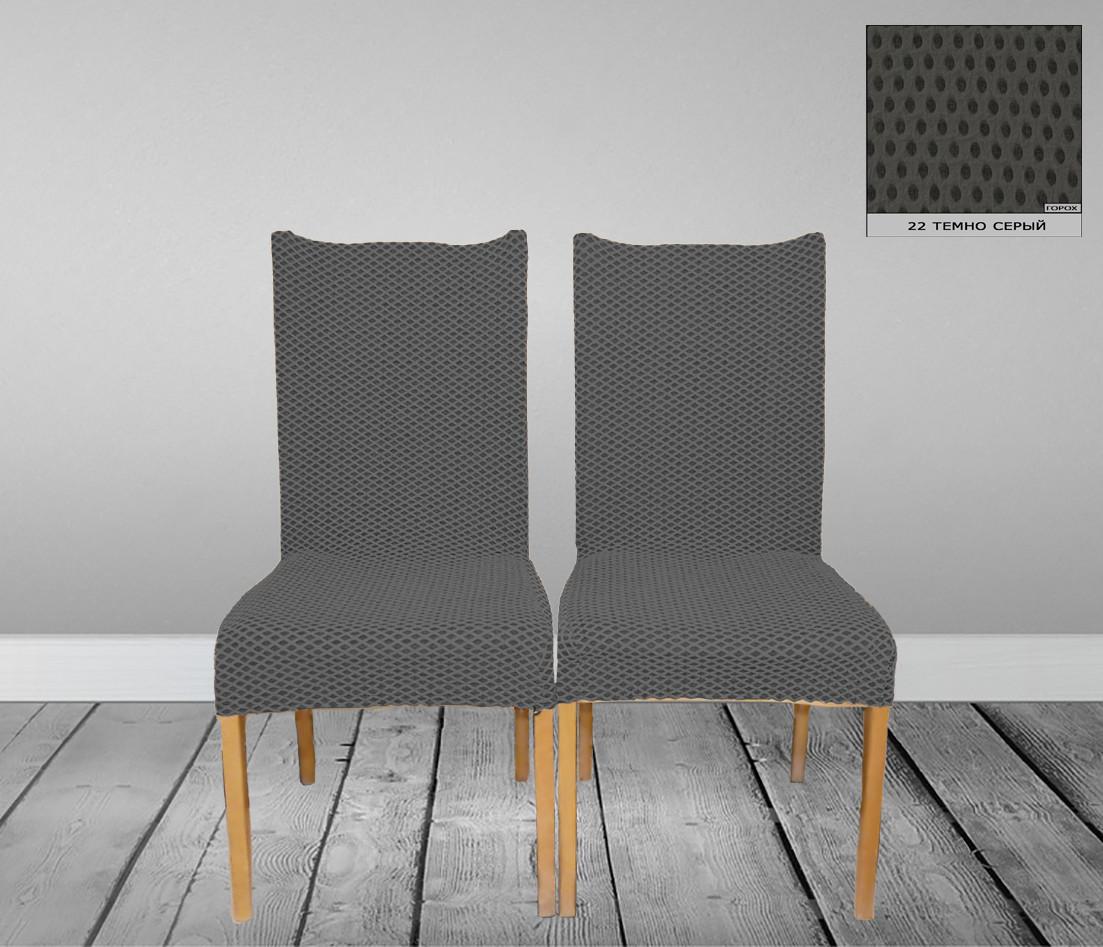 Жаккардовые чехлы на стулья без юбки KAYRA