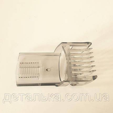 Насадка для триммера Philips - QG1087/01 (для бороды), фото 2